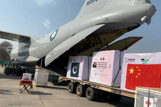 Pakistan receives 500,000 doses of Sinopharm vaccine