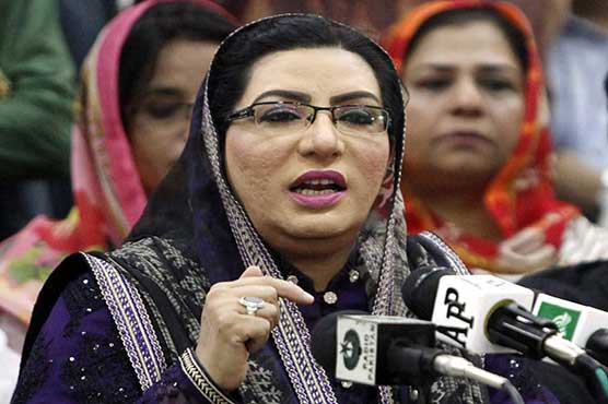 It's time to curb Covid, not for political point scoring: Dr Firdous