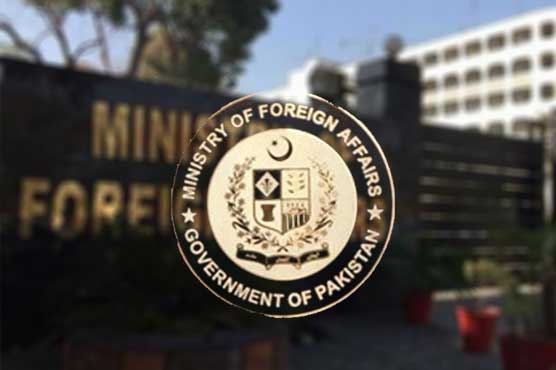 Pakistan extends condolences to Iraq on loss of lives in Iraq hospital incident