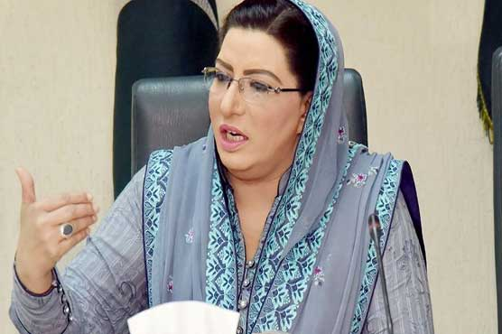 Supply of oxygen to hospitals will be ensured: Firdous Ashiq