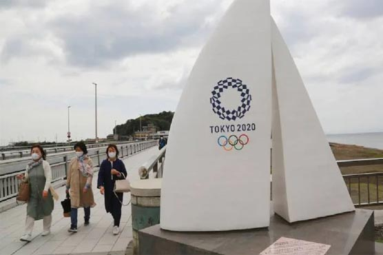 'Impossible now' - Japan's Olympic host towns pull out over pandemic