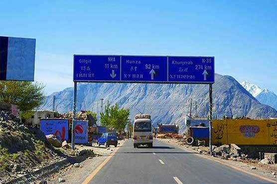 Eid holidays: Circular regarding closure of tourist spots, transport issued