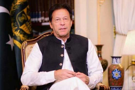 PM rejects Jahangir Tareen group's request for Judicial Commission