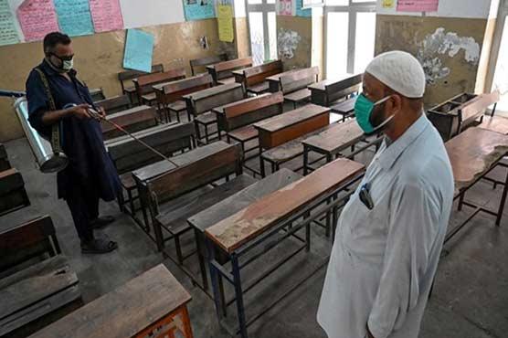 All exams postponed till June 15 amid increasing COVID-19 cases