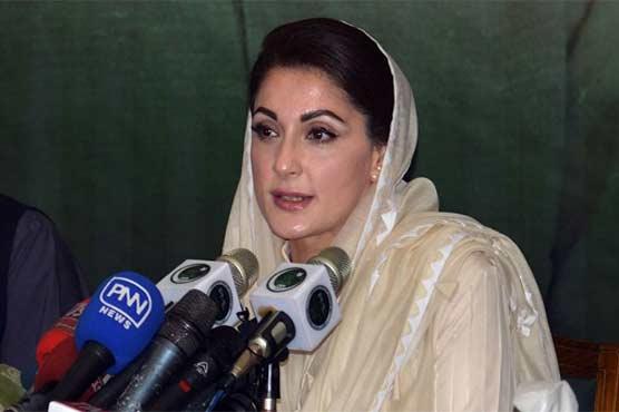 Maryam Nawaz smells conspiracy regarding IIOJ&K