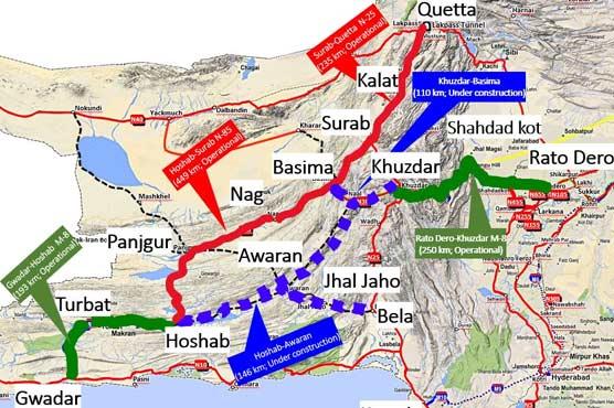 South Balochistan's development govt's top priority: Asim Bajwa