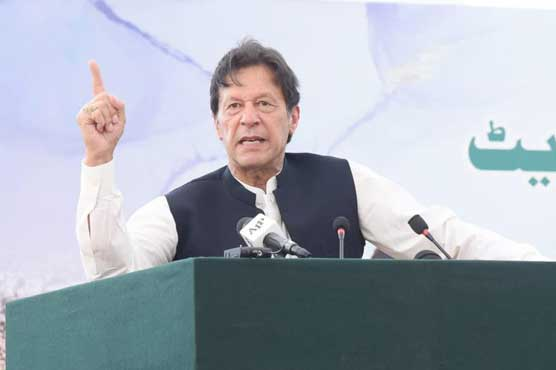 Jahangir Tareen is a friend, no one will be treated unfairly: PM Imran Khan