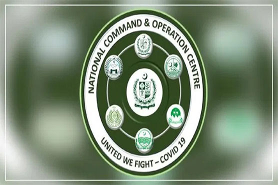 NCOC directs to issue Eid holidays' lockdown guidelines