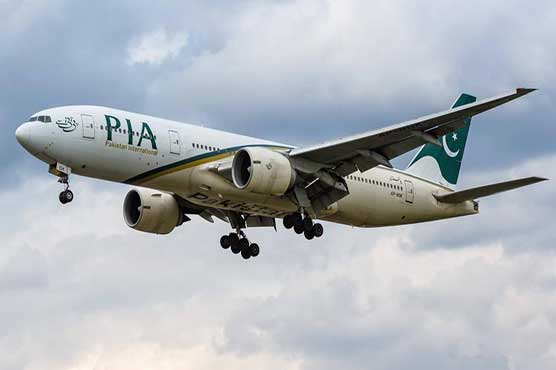 Three PIA planes carrying vaccine doses from China to reach Islamabad today
