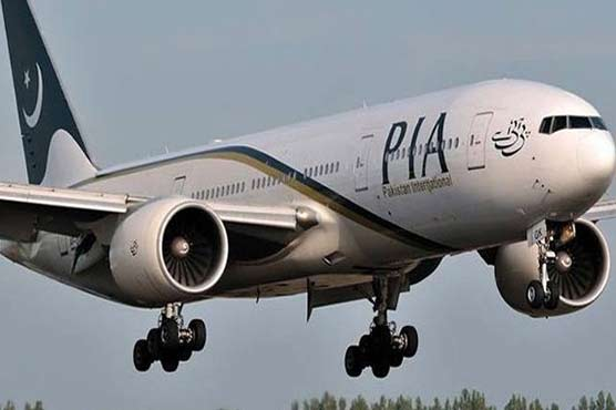 PIA planes carrying coronavirus vaccine doses from China lands in Islamabad