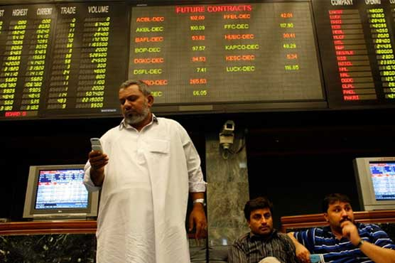 PSX loses 196.01 points to close at 44,863.11 points