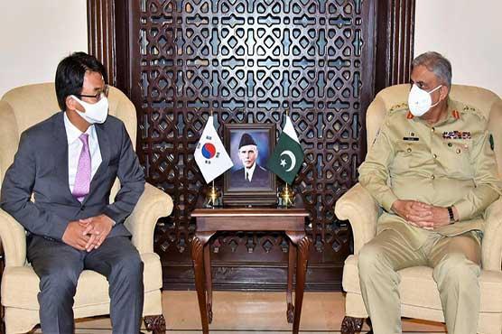 Korean Ambassador calls on COAS Gen Bajwa