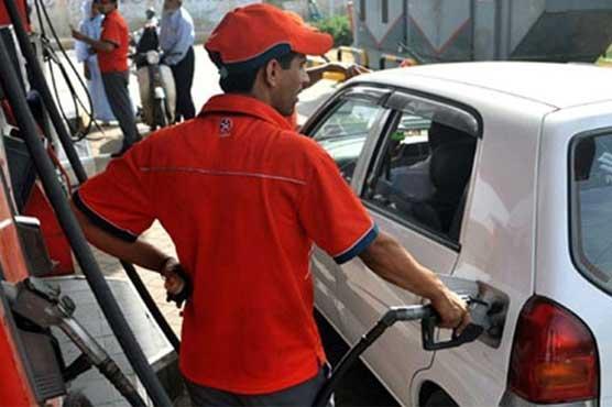 Govt decides to maintain petrol price