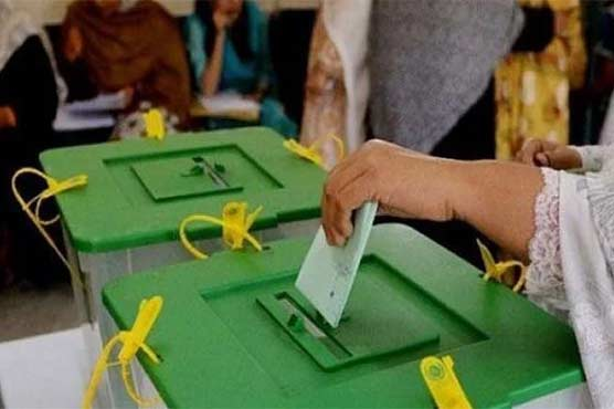 Three PTI women elected unopposed in AJK on reserved seats