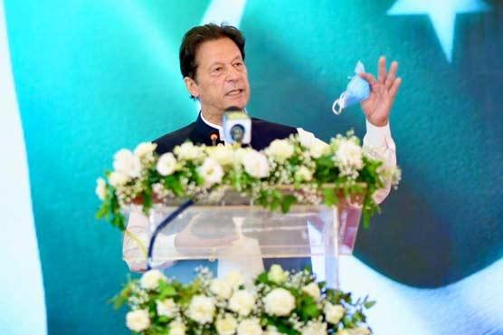پاکستان ایٹمی قوت بن سکتاہےتوچھوٹی چھوٹی چیزیں کیوں نہیں بناسکتا؟وزیراعظم