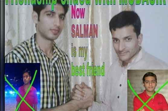 Viral Pakistani meme 'Friendship ended with Mudasir' auctions for $51,000