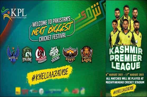 Kashmir Premier League 2021 schedule announced
