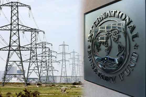 New policy formulated for subsidy in power sector