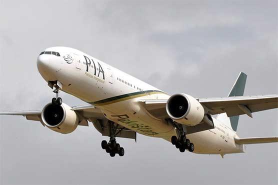 پی آئی اے کا عاشورہ کے موقع پر عراق کیلئے خصوصی پروازیں چلانے کا اعلان