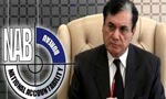 NAB recovered Rs502b from 2018 to 2020: Javed Iqbal