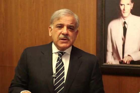 Shehbaz Sharif condemns martyrdom of Kashmiri youth in Bandipora