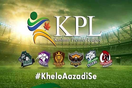 Kashmir Premier League: Limited spectators will be allowed in stadiums