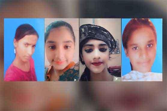 لاہور سے لاپتہ 4لڑکیاں ساہیوال سے بازیاب ہو گئیں