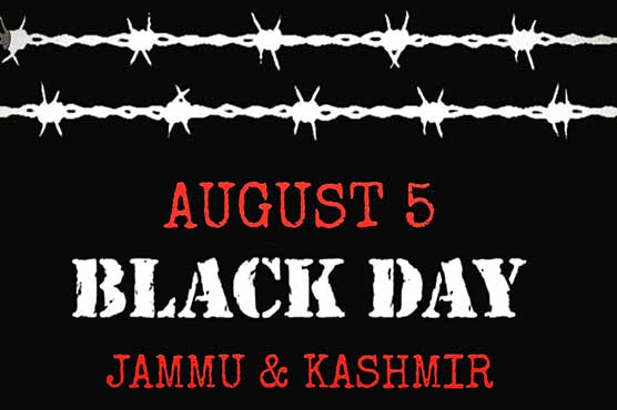APHC reiterates call for observance of Aug 5 as Black Day