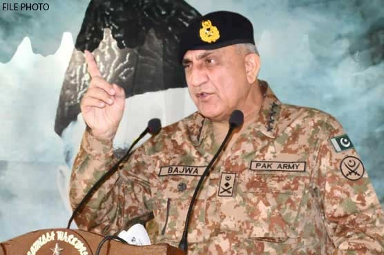 COAS urges commanders to keep themselves abreast of latest developments