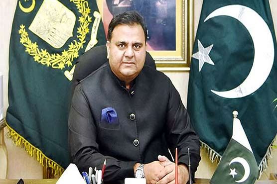 Nation stands firm with Kashmiris: Fawad