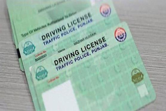 فیصل آباد: موٹر وہیکل ایگزامینر کی عدم تعیناتی سے ہیوی ٹریفک کے لائسنس کا اجراء رک گیا