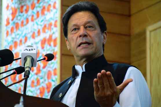 PM expresses grave concern over deteriorating human rights situation in IIOJ&K