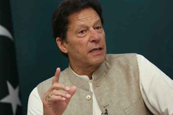 PM Imran chairs meeting on national security, Afghanistan