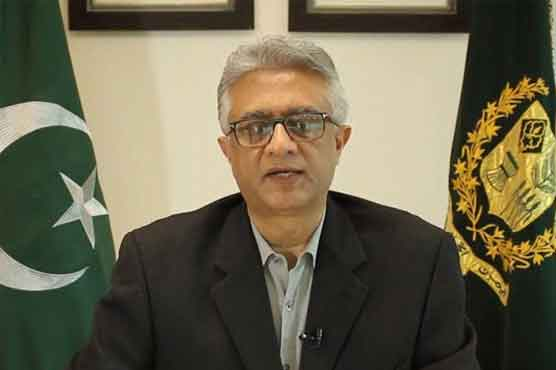 Dr Faisal shows aim to include Pakistan in list of polio-free countries