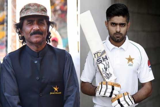 Babar doing excellent job, just needs guidance: Miandad