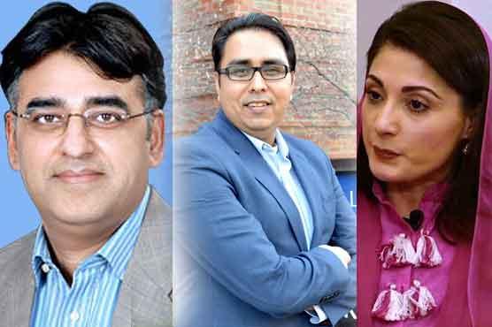Politicians, social media users shower praise on Arshad Nadeem