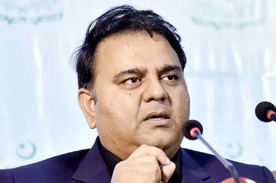 Govt emphasizing on use of technology to ensure transparency in elections: Fawad Ch