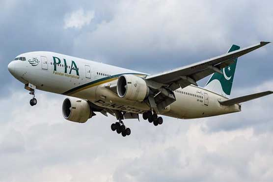 PIA decides to fine unvaccinated workers