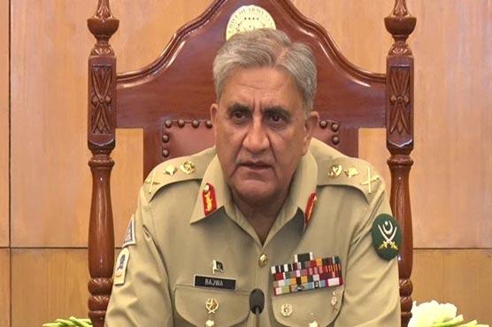 Iraqi foreign minister calls on COAS General Qamar Javed Bajwa