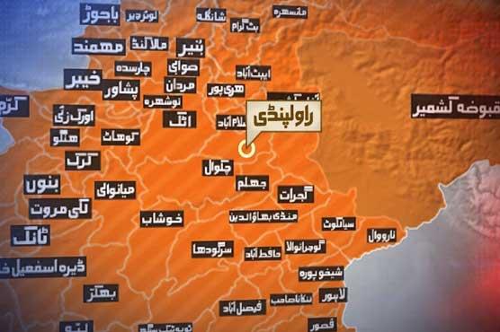 Three killed, two injured in accidental blast in POF Wah plant: ISPR