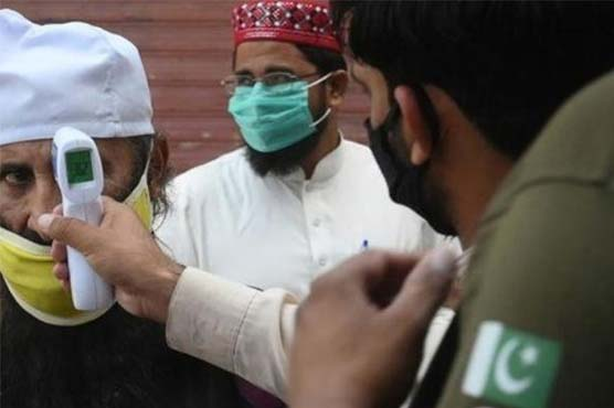 Pakistan reports 4,619 coronavirus cases, 79 deaths in 24 hours