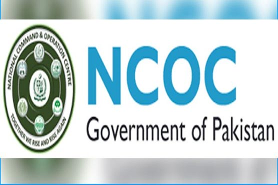 NCOC launches Covid-19 vaccination app
