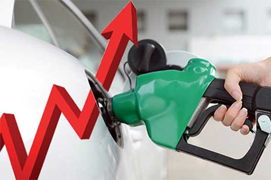 Govt again increases prices of petroleum products