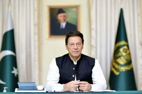PM Imran Khan launches first phase of Single National Curriculum for students of grade 1 to 5