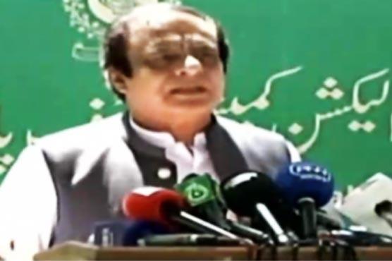 ECP expresses satisfaction over EVM, says Shibli Faraz