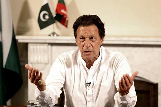 Promoting independent, responsible & impartial media priority of govt: PM Imran Khan