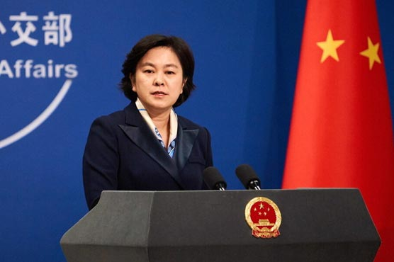 World should encourage Afghan factions to engage in dialogue: China