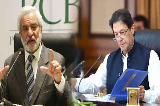 PM Imran decides to not extend PCB chief Ehsan Mani's tenure