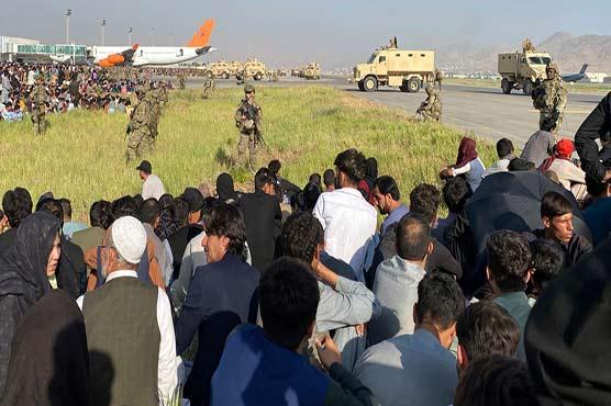 Kabul airport gunfight leaves Afghan guard dead