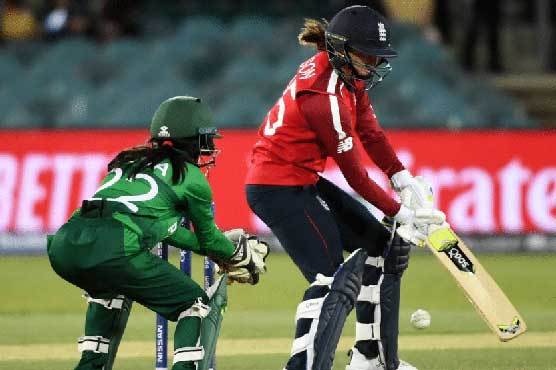 Pakistan to host England women's team in October, says PCB